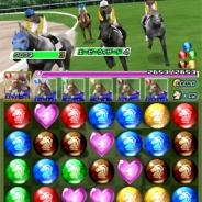 ネットドリーマーズとランド・ホー、競馬パズルゲーム『パズルダービー』を配信開始 1週間限定でレアガチャ利用アイテムを毎日プレゼント