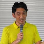 【講演レポート】刻一刻と変化するアプリの世界市場で成功する秘訣…「App Annie」日本支社の桑水氏が語る