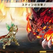 バンダイナムコゲームス、パズルRPG『ギャザーオブドラゴンズ』のiOS版を配信開始 スタートダッシュキャンペーンも同時開催