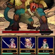 バンダイナムコゲームス、『ドラゴンスレイヤー 導かれし宝冠の戦士たち』と『閃の軌跡』によるコラボイベントが開催