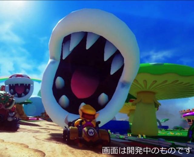 バンナム、「VR ZONE SHINJUKU」での新コンテンツを発表