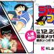 KLab、「ジャンプフェスタ2019」のKLabGames Marketで販売する限定グッズを初公開!