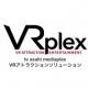 テレ朝メディアプレックス、「VR plex レンタルプラン」をテーマパークEXPO2016に出展