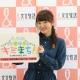 文化放送、人気声優の阿澄佳奈さんを起用した生ラジオ番組「A&Gリクエストアワー 阿澄佳奈のキミまち!」を4月9日より放送開始