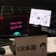"""【DeNA TechCon 2017】読書の形を極限まで""""楽""""にした「VR本屋」ブースを出展…開発者の根岸匠氏にVRならではの魅力を伺ってきた"""