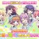 ポニーキャニオンとhotarubi、『Re:ステージ!プリズムステップ』にて24時間限定で好きな限定☆4キャラが選べるBOXを販売開始!