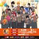 セガ エンタテインメント、「ぴえろ40周年記念」コラボカフェを6月29日より開催!「幽☆遊☆白書」「NARUTO」「BLEACH」等のオリジナルメニューやグッズが登場