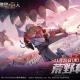 NetEase、『荒野行動』で「進撃の巨人」とのコラボ第4弾を開催 ケニー・アッカーマンの戦闘衣装を再現! コラボ専用レジャーモードも