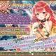 DMM GAMES、『FLOWER KNIGHT GIRL』で新イベント「忍びと迷子と祭り花火」の開催を含むアップデートを実施