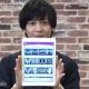 カプコン、『囚われのパルマ』の連載動画「イケメンがプレイする囚われのパルマ」第2回を配信 梅原裕一郎さんがアオイ編 「夢アプリ」をプレイ
