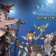 Cygames、キャラクターソング企画第2弾として『グランブルーファンタジー』の楽曲「ソラのミチシルベ ~GRANBLUE FANTASY~」を発売!