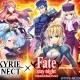 エイチーム、『ヴァルキリーコネクト』で開催中の「Fate/stay night [Unlimited Blade Works]」コラボイベントに新キャラクターを追加