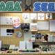 佐賀県、セガゲームスとコラボした展示「SAGA x SEGAピコピコなつやすみ」を開催 メガドライブ、ゲームギアなどの実機を展示
