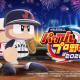 KONAMI、『eBASEBALLパワフルプロ野球2020』を発売! シリーズ最大級のモード数、最大4人までプレー可能、2021シーズンの能力アップデートも