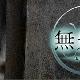 ザイザックス、ホラー脱出ゲーム『恐怖!廃病院からの脱出:無影灯』がシリーズ累計130万DLを突破!