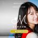 メディアシーク、スマホ専用ブラウザゲーム『まりやぎ日和』の事前登録を開始 元AKB48永尾まりやさんの実写版シミュレーション