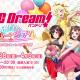 ブシロード、「バンドリ!ミュージアム in 東京アニメセンター」で販売のグッズを一部公開!