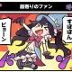 アニプレックス、『マギアレコード 魔法少女まどか☆マギカ外伝』の公式サイトでWEBマンガ「マギア☆レポート2」の第23話を公開