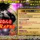 バンダイナムコ、『ジョジョの奇妙な冒険SS』でアニメキャンペーン第4弾を実施。子安武人のボイス入りカード「DIO(SR)」がプレゼント