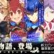 DMM GAMES、『かんぱに☆ガールズ』で「かんぱに☆3周年記念イベント」の更新やキャラクターストーリー追加などのアップデートを実施