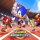セガ、ソニックたちがオリンピック人気競技に挑む『ソニックAT東京2020オリンピック』をリリース! 「こんなときだからこそ世界中に笑顔を」