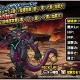 スクエニ、『ドラゴンクエストモンスターズ スーパーライト』で地図ふくびきスーパー「神獣フェス」を開始 破壊神フォロボス(ランクSS)参戦