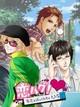 ガンホーOE、女性向け恋愛ゲーム『恋ハグ!+キミをぱっくんちょ+』の配信開始