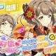 Donuts、『Tokyo7th シスターズ』で「鰐淵エモコ」の新Pカードが登場する「カランコロン♪ぶらり女子旅ステップアップガチャ」を開始!