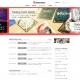 ブシロード、企業サイトをオープン 製品サイトも後日リニューアル予定
