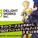 ディライトワークス、「コミックマーケット 96」に出展 特設サイト開設&新たなオリジナル『FGO』グッズ53種を公開!