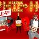 養命酒、「養命酒が初めてつくった音楽ゲーム!プレイしてポカポカ&上々に! 養命酒の音楽リズムゲーム!」キャンペーンを開催中