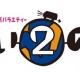 「あいのり」がソーシャルゲームに フジテレビ、DeNA、デジドック、12月25日より「モバゲー」で『あいのり2』の配信開始