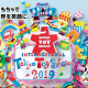 日本玩具協会、「東京おもちゃショー2019」を6月13日~16日に開催! 国内外190社・3万5000点のおもちゃが展示!