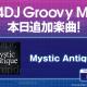 ブシロード、『グルミク』で「Mystic Antique」を追加!