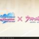 Yostar、『アズレン』で『DOA Xtreme Venus Vacation』とのコラボを開催! 「かすみ」「マリー・ローズ」らのピックアップや着せ替え登場