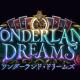 Cygames、『Shadowverse』第5弾カードパック「Wonderland Dreams / ワンダーランド・ドリームズ」追加を含む6月29日のアップデート内容を公開