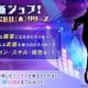 テンセントゲームズ、『コード:ドラゴンブラッド』で新ジョブ「幻音」の情報を公開! 新コンテンツ「七戒」も追加