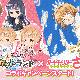 ジークレスト、『ポケットランド』で大人気アニメ「カードキャプターさくらクリアカード編」コラボを開始!