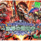 アルファゲームス、『リ・モンスター』で「4th Anniversar ガチャ〜忘却の超越者〜」開催