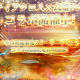アピリッツ、『ゴエティアクロス』で『式姫Project』コラボイベントを4月30日より開始 ゴールデンウィークキャンペーンも実施