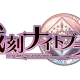【AnimeJapan2017】マーベラス、『戦刻ナイトブラッド』出演声優によるトークショーを開催…山下大輝や梅原裕一郎、森久保祥太郎らが登壇