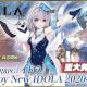 セガゲームス、『イドラ ファンタシースターサーガ』の公式生放送を本日21時より実施!
