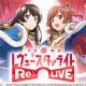 ブシロード、新作ゲームアプリ『少女☆歌劇 レヴュースタァライト -Re LIVE-』の概要を発表…ゲームジャンルはレヴュー&アドベンチャーRPG