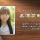 NCジャパン、『雀龍門M』公式生放送のアーカイブ配信開始! 情報総まとめをお届け