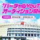 福岡ソフトバンクホークス、12球団初となる「VTuberプロジェクト」を発足! オーディションを開催!