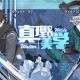 【Google Playランキング(8/21)】miHoYoの『崩壊3rd』がトップ10入り 「神都ピカレスク 黒猫の魔術師」開催中の『黒猫のウィズ』は約1ヵ月ぶりにトップ30復帰