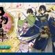 サニーサイドアップ、「箱クエスト」の新商品「刀剣乱舞~はじまりの章~」を6月26日より随時発売開始! 描き下ろしSDイラストなど気になる中身も公開