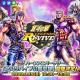 セガゲームス、『北斗の拳 LEGENDS ReVIVE』で公式番組の公開収録を3月15日に開催 参加者も募集中