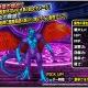 スクエニ、『ドラゴンクエストモンスターズ スーパーライト』でDQカーニバル『ドラゴンクエストVIII』イベントがスタート