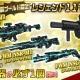 Donuts、『無人戦争2099』にクリスマス限定ステージを追加! ☆6武器が必ず手に入る「レジェンド11連ガチャ」も開催